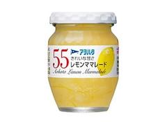 アヲハタ レモンママレード