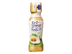 キユーピー コブサラダドレッシング ボトル150ml