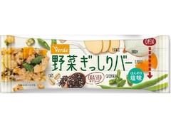 ヴェルデ 野菜ぎっしりバー ほんのり塩味 袋19g