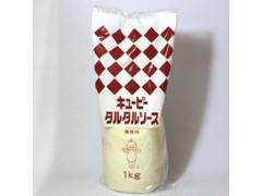 キユーピー タルタルソース 1kg