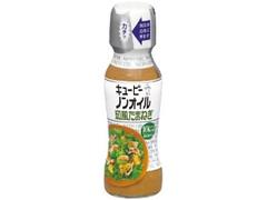 キユーピー ノンオイル 和風たまねぎ 瓶150ml