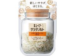 キユーピー サラダソルト レモン&オレンジMIX 袋40g