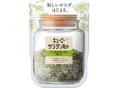 キユーピー サラダソルト バジル&オレガノMIX 袋40g