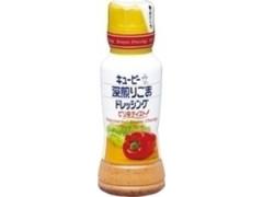 キユーピー 深煎りごまドレッシング ピリ辛テイスト ボトル180ml