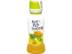 キユーピー マンゴードレッシング ボトル180ml