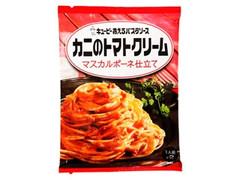 キユーピー あえるパスタソース カニのトマトクリーム マスカルポーネ仕立て 袋70g×2