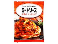 キユーピー あえるパスタソース ミートソース 完熟トマト仕立て 袋80g×2