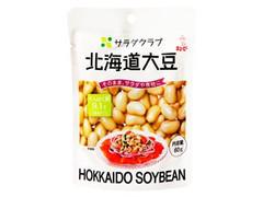 キユーピー サラダクラブ 北海道大豆 袋60g