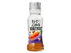 キユーピー ノンオイル 和風たまねぎ ボトル180ml