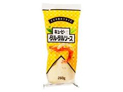 キユーピー タルタルソース 袋260g