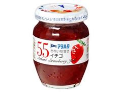 アヲハタ55 イチゴジャム 瓶150g