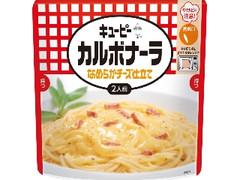 キユーピー カルボナーラ なめらかチーズ仕立て 袋255g