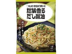 キユーピー あえるパスタソース 柑橘香るだし醤油 袋26.7g×2
