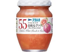 アヲハタ 55 白桃&グァバ グレープフルーツ入り 瓶150g