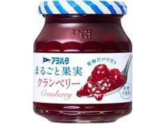アヲハタ まるごと果実 クランベリー 瓶250g