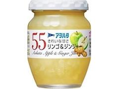 アヲハタ55 リンゴ&ジンジャー