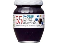 アヲハタ55 ブルーベリー&バルサミコビネガー 瓶150g