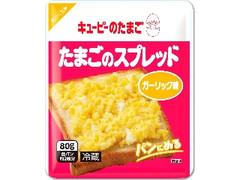 キユーピー キユーピーのたまご たまごのスプレッド ガーリック味 80g