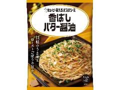 キユーピー あえるパスタソース 香ばしバター醤油 袋26.4g×2