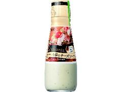 キユーピー Italiante 4種のチーズソース 瓶150g