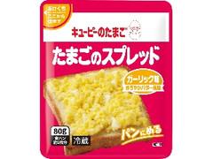 キユーピー たまごのスプレッド ガーリック味 袋80g
