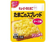 キユーピー たまごのスプレッド チーズ味 袋80g