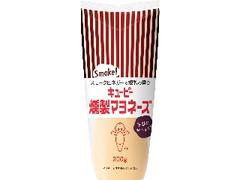 キユーピー 燻製マヨネーズ