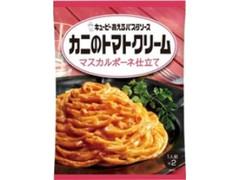 キユーピー あえるパスタソース カニのトマトクリーム マスカルポーネ仕立て