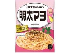 キユーピー あえるパスタソース 明太マヨ