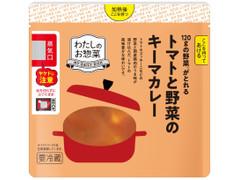 キユーピー わたしのお惣菜 120gの野菜がとれる トマトと野菜のキーマカレー
