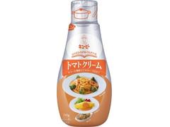 キユーピー レシピひろがるパスタソース トマトクリーム オマール海老のアメリケーヌ仕立て