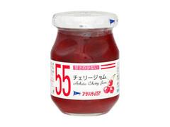 アヲハタ55 チェリージャム 瓶170g