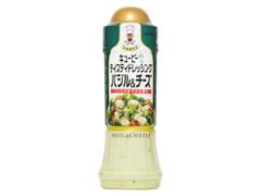 キユーピー テイスティドレッシング バジル&チーズ