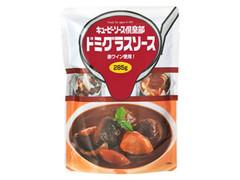 キユーピー ソース倶楽部 ドミグラスソース 袋285g