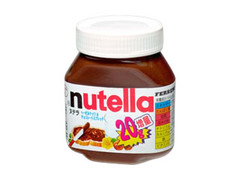 ヌテラ ヘーゼルナッツ&チョコレートスプレッド ボトル220g