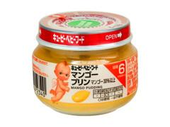 キユーピー ベビーフード マンゴープリン 瓶70g