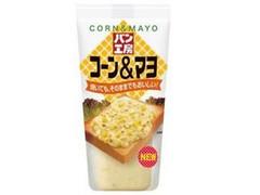 キユーピー パン工房 コーン&マヨ 150g