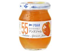 アヲハタ55 アンズジャム 瓶165g
