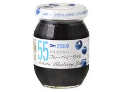 アヲハタ55 ブルーベリージャム 瓶165g