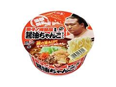 サッポロ一番 田子ノ浦部屋監修 醤油ちゃんこラーメン カップ86g