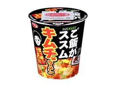 サッポロ一番 ご飯がススム キムチ味ラーメン 甘っ辛っうまっ!!仕立て カップ95g