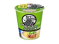 サッポロ一番 和ラー 宮城仙台牛使用テールスープ風 カップ69g