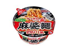 サッポロ一番 汁なし四川風麻婆麺 カップ81g