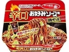 サッポロ一番 オタフク 辛口お好みソース味焼そば カップ115g