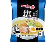 サッポロ一番 鹿児島県産黒豚の旨みがおいしい 塩らーめん 袋83g