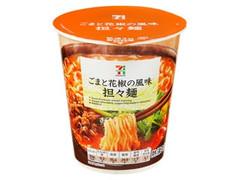 セブンプレミアム 担々麺 カップ77g