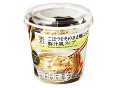 セブンプレミアム ごぼうをそのまま麺にした 豚汁風スープ カップ34g