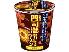 サッポロ一番 北九州門司港焼きカレー風ラーメン チーズカレー味 カップ71g