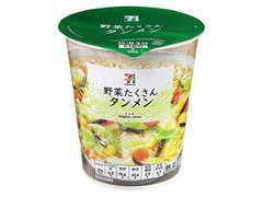 セブンプレミアム 野菜たくさんタンメン