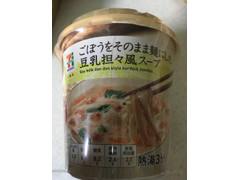 セブンプレミアム ごぼうをそのまま麺にした豆乳担々風スープ